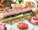 Spring Lunch Buffet(大人)