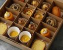 Esterre Tea time Box