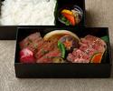 濠 米沢牛 ステーキ重弁当(御飯)
