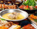 9 dishes including charcoal-grilled chicken and thick cloudy soup cooked in water [2h all-you-can-drink included] 3000 yen (excluding tax)