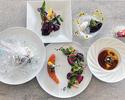 【4/24~6/30・東京都民限定】Come to Eat ~東京の景色とフルコースに舌鼓~【全6品】