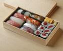 折詰寿司(小)<テイクアウト>
