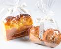 【パン】自家製ブリオッシュ