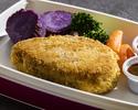 【フレンチ×ISHIKAWA】 和牛フィレ肉のカツレツ 地物旬野菜添え ホテル特製デミグラスソース¥2,800(税込)                      【お持ち帰り専用・3日前まで要予約】
