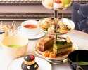 "1日3組限定【祇園店・WEB予約】Afternoon Tea ""Kyoto Gion Prestige"""