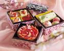 SWEETS BOX 4,445円(4,800円)