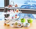 <April~>SKY VIEW AFTERNOON TEA
