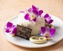 Halekulani Coconut Cake 10cm
