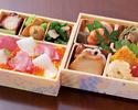 【テイクアウト】土佐の伝統料理と旬の食材を豪快に盛り込んだ特選弁当!会合等のお食事や様々なシーンに~司弁当~