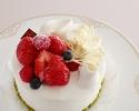 ★【オプション】苺のショートケーキ4号(直径12㎝)
