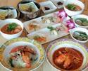 3/1~【Dinner】リパブリックコース+2時間飲み放題付き