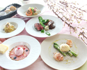 【Lunch】Sakura Chef's Lunch
