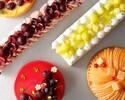 Sweets Parade ~ Melon x Cherry ~