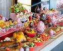 [Regular price] Strawberry Easter family brunch with champagne free flow Adults 13,424 yen