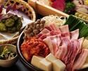 【数量限定】イベリコ豚のスタミナ豚キムチ鍋コース 3000円(全7品)