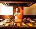 "4/1~ 【Teppan-yaki】Japanese Beef Lunch ""Hatsune"""