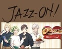【JAZZ-ON!】カラオケパセラ予約