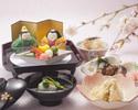 -季節のおすすめ-  【昼食】 3月3日~14日限定「ひな祭りプラン」 お子様料理1名様分無料&カットケーキご人数分の特典付き
