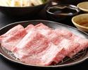 【The 60th Anniversary】Kobe beef Shabu-Shabu(March in 2021)