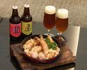 【4/1~】骨付きフランク・ボローニャソーセージ&大和醸造クラフトビアーセット