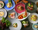 【Week day / For the first 10 customers】 Taste of Dynasty - Dinner