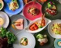 """4/1~ 【Dinner】Premium Order Buffet """"Taste of Dynasty"""""""