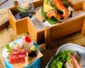-季節のおすすめ-  【昼食】3月10日までご利用いただける特別プラン「葵」 乾杯1ドリンク&ミニコーヒー&個室確約