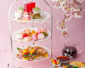 土日祝日《桜と苺アフタヌーンティー》滞在時間最大4時間!専属パティシエが作る桜&苺の特製3段スイーツ×拘りの石窯で焼くセイボリー×チーズフォンデュ×全24種のハーブティー×カフェフリー♪