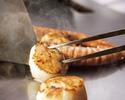 【葵Bコース】岩手黒毛和牛ロース肉と魚介の鉄板焼きコース