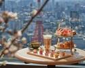 Friday Only Sakura Afternoon Tea at Sakura Garden