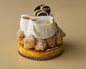 Edmont's ピースケーキセレクション  「フロマージュ」