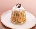 Edmont's ピースケーキセレクション 「和栗のモンブラン」