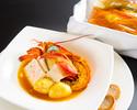 【洋食】 海の幸のブイヤベースソース