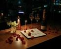 Dinner/GINZA CASITA PLAN【3月・4月】