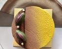 Le Cocoa Cake