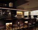 Bar Counter