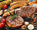 地下でお肉を買ってBBQプラン【スタンダード飲み放題付】2H制