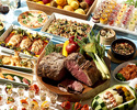 Holiday [Adult] Chef's Live Buffet Dinner