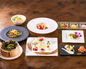4/1~【Dinner】Seasonal Course