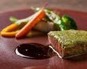 (ディナーB)千葉県産かずさ和牛ロース・フィレ肉のロースト食べ比べ