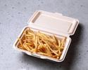 【テイクアウト】フレンチフライ チーズ&トリュフ風味