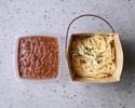【テイクアウト】牛粗挽き肉のボロネーゼ 生パスタ