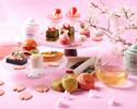 【4月、5月】 春うらら 桜ストロベリー・アフタヌーンティー