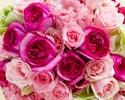 大切な方へ お花 のプレゼント