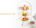 Sakura Afternoon Tea Set