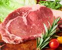 牛サーロインステーキ(50g)2名様より注文可能