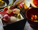 [Regular price (lunch)] Kaiseki ~Yu~ 19,888 yen