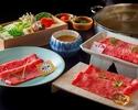 [Regular price (dinner)] Special beef shabu-shabu [OHMI beef] 21,131 yen