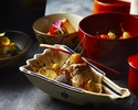 [Online price] Kaiseki ~So~ 9,323 yen