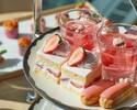 【Rooftop Bar Terrace】Friday Only Sakura Afternoon Tea at Sakura Garden